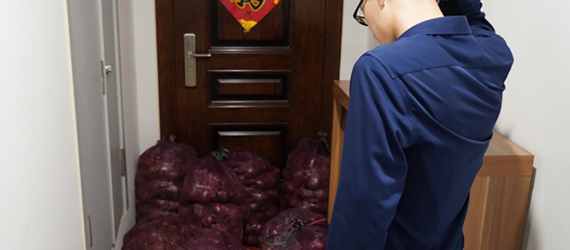 In Cina una ragazza ha spedito a casa del suo ex fidanzato 1 tonnellata di cipolle - Sputnik Italia, 1920, 20.05.2020
