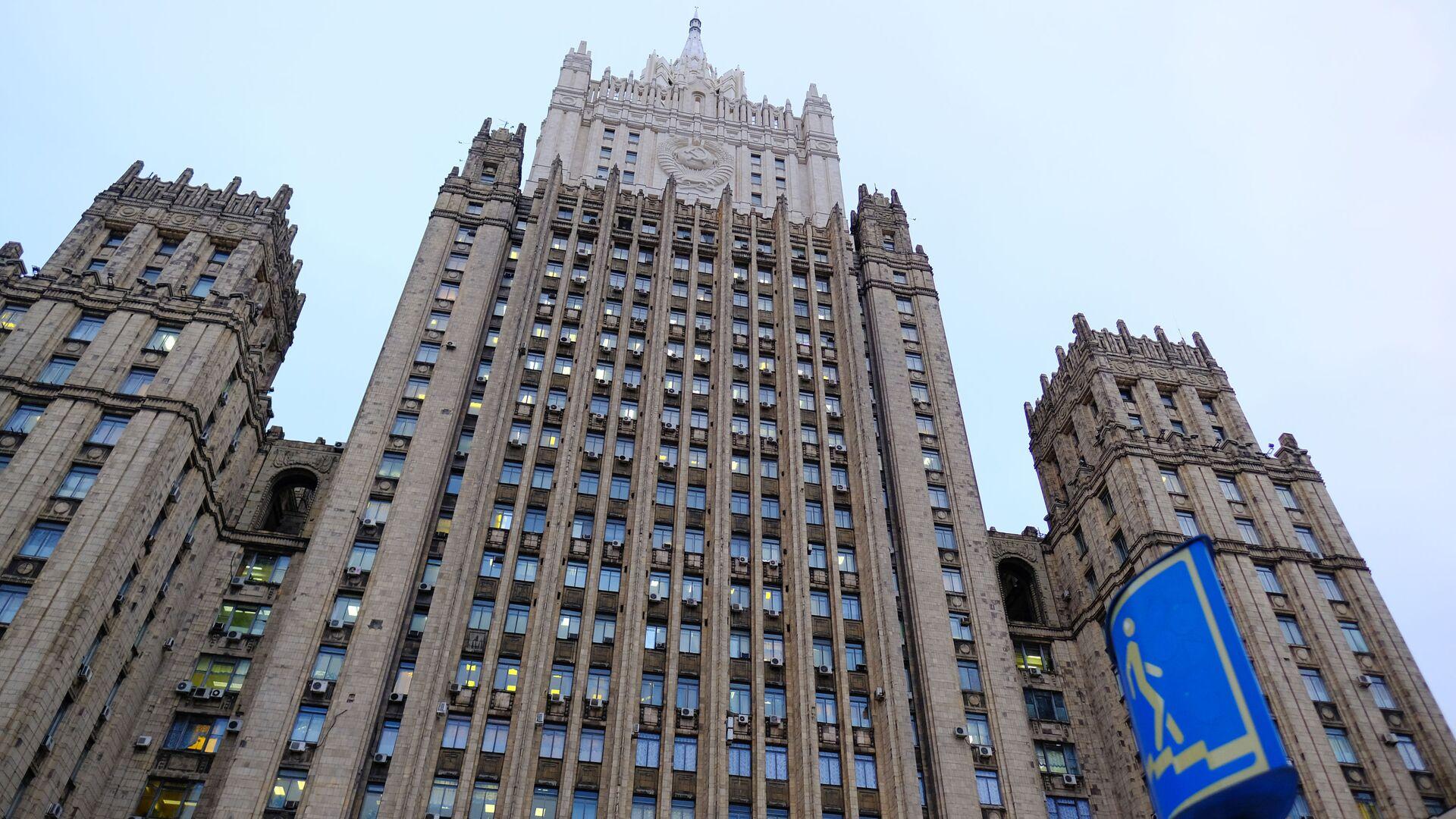 Ministero degli Affari Esteri della Russia - Sputnik Italia, 1920, 21.04.2021