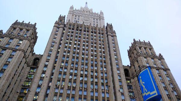 Ministero degli Affari Esteri della Russia - Sputnik Italia