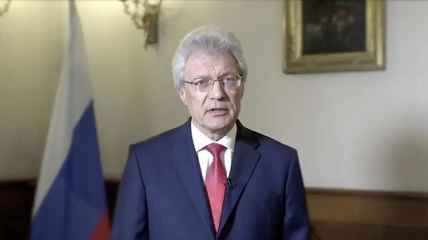 Il videomessaggio di S.E. l'Ambasciatore della Federazione Russa nella Repubblica Italiana Sergey Razov in occasione della Giornata della Russia - Sputnik Italia