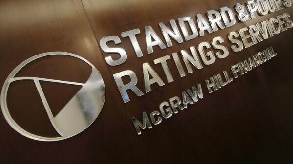 logo dell`agenzia di raiting Standard & Poor's - Sputnik Italia
