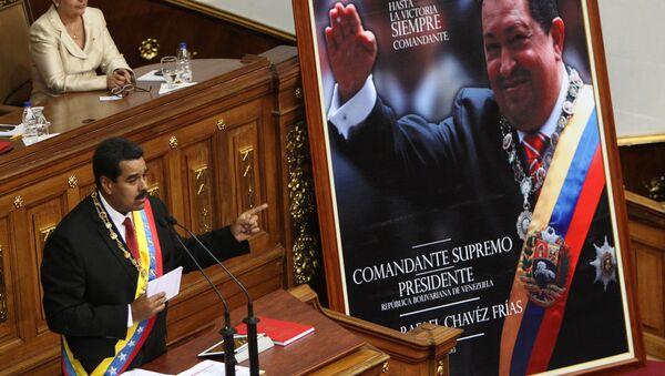 Il presidente venezuelano Maduro pronuncia il suo discorso di insediamento - Sputnik Italia