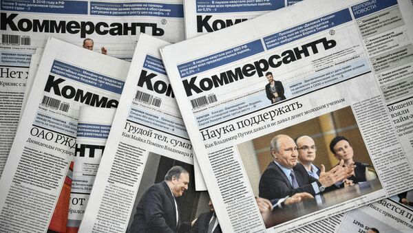 A picture taken on May 20, 2019, shows Kommersant daily newspaper issues. - Sputnik Italia